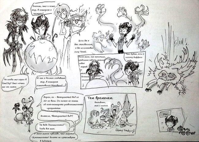 The aftermath part4 spoilers by ravenblackcrow-d6nxub6