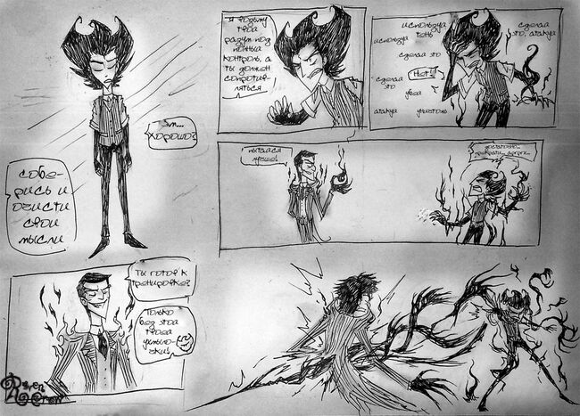 The throneless king part 1 by ravenblackcrow-da6sk8b