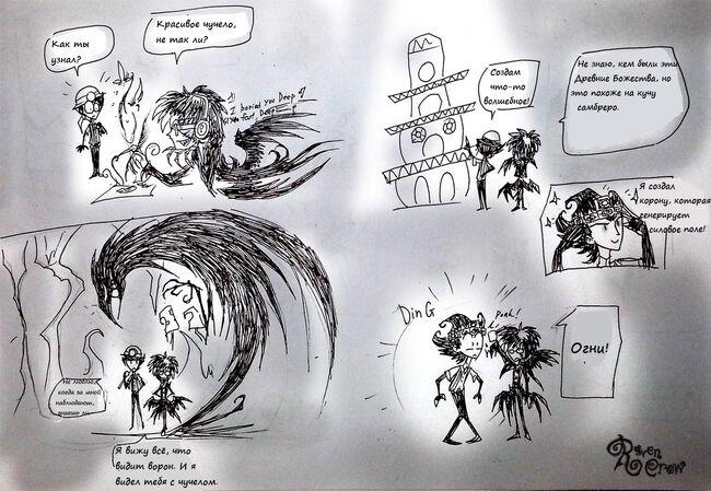 Six feet under reaction part2 by ravenblackcrow-d6ohegg