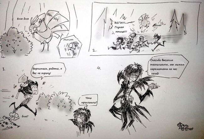 One hour ago preview by ravenblackcrow-d6cgzi7
