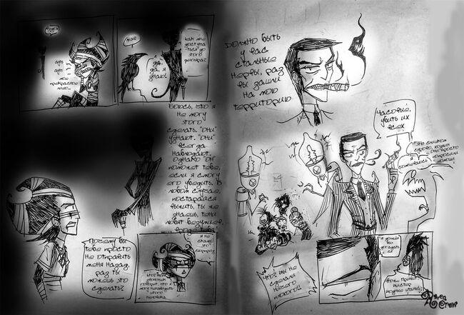 Fragments of memories part8 by ravenblackcrow-d96t6t5