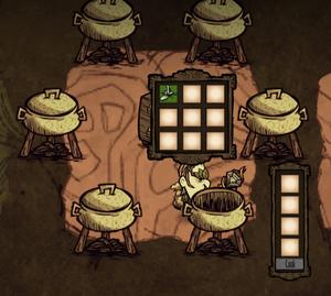鍋設置解説10