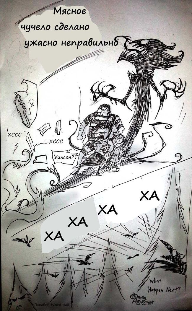 Meat effigy gone wrong2 p1 by ravenblackcrow-d5trzjx