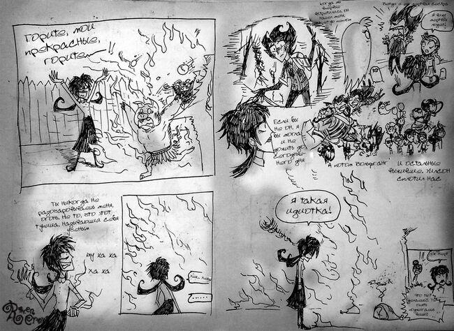 The throneless king part6 by ravenblackcrow-da8hqvl