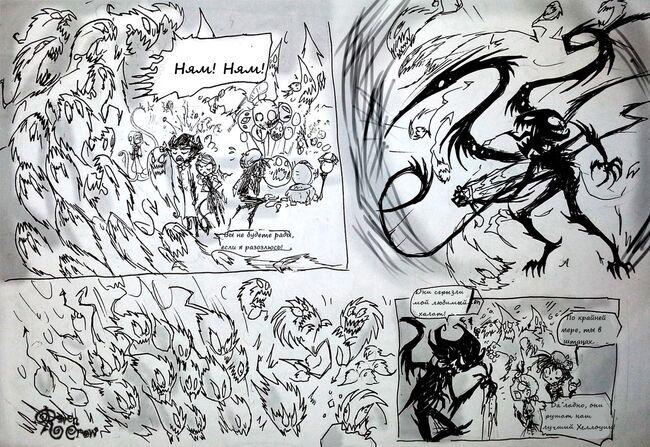 Halloween nightfall part16 by ravenblackcrow-d6rryht