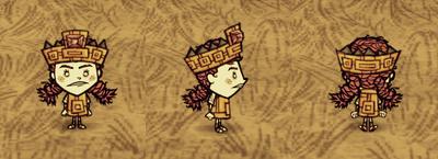Wigfrid Tulecytowy strój