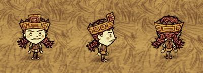 Wigfrid Tulecytowa korona
