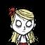 Wendy portret