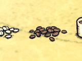 Ziarna kawy (DSS)