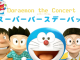 Doraemon the Concert:Super Birthday Bash