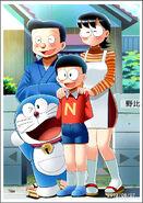 Nobisuke Nobi, Tamako Nobi, Doraemon e Nobita Nobi