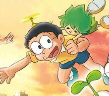 Nobita Nobi and Kibo 2008