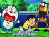 Doraemon: Nobita and the Island of Miracles ~Animal Adventure~/Gallery