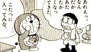 Doraemon applying Abeko Cream