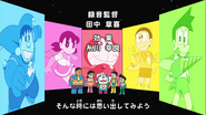 Nobita's Space Heroes-Yume wo Kanaete 8