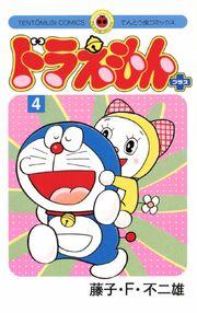 Doraemon Plus Volume 4