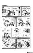 Doraemon-721985