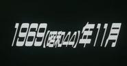 November 4th, 1969 Title 2112 BYOD