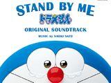 Stand By Me Doraemon Original Soundtrack