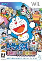 Doraemonwii