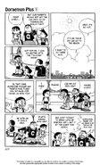 Doraemon+(Plus) A Mirage Candle Pg. 2 V1CH13