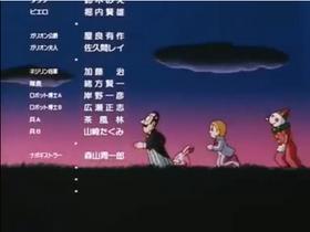 Doraemon the movie 14 ending theme