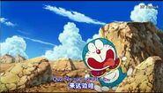 Tmp Doraemon Nobita and The Island of Miracle ~Animal Adventure 26255623989