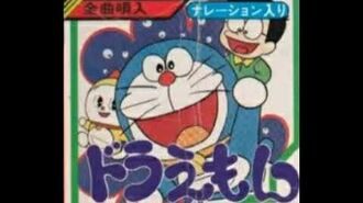 Doraemon Ekaki Uta Doraemon's Drawing Song (1974)