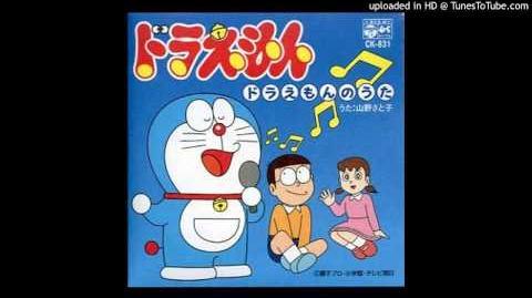 哆啦A夢之歌日文完整版