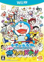 Fujiko F. Fujio Characters Daishuugou! SF Dotabata Party Wii U
