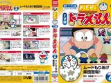 New TV Version Doraemon Vol. 6