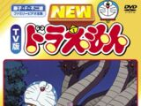 New TV Version Doraemon Vol. 1