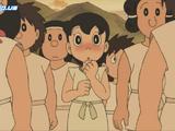 Shizunadahime
