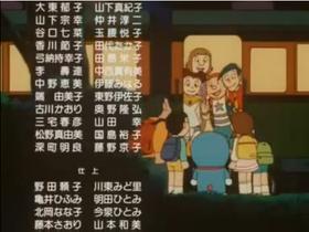 Doraemon the movie 17 ending theme