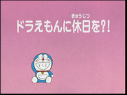Doraemon Takes a Day Off!!