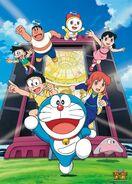 514FXgr28OL Doraemon the Movie Nobita's Secret Gadget Museum