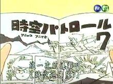 大雄用未來圖書券買到7月號哈拉哈拉連環漫畫