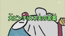 Doraemon Ep78 TS 2007