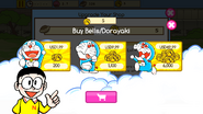 Dorayaki Buy Bells Screen (U.S.)