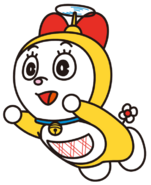 哆啦美 (1979) 10
