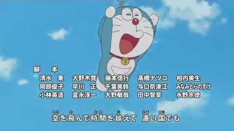 Yume wo Kanaete Doraemon Opening (Version 2) 720p