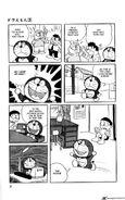Doraemon-721934
