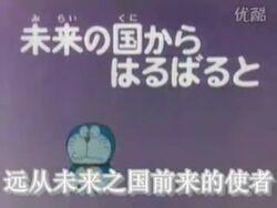 Futureworld1979