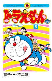 Doraemon Plus Volume 6