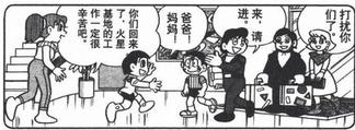 IMG 7253 副本