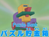 22nd-Century Piggy Banks
