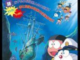 Doraemon: Nobita and the Castle of the Undersea Devil