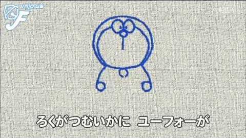 Doraemon no ekaki uta (Nobuyo Oyama)
