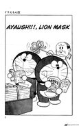 Doraemon-721930
