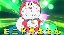Mini Doraemon